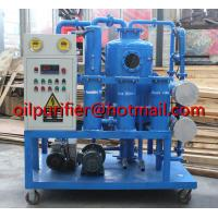 Hot Sale High Vacuum Transformer Oil Filtration Machine, Mineral Insulation Oil Purifier, with stainless steel heater Manufactures