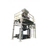 Full Automatic Bag Filling And Sealing Machine For Granule 300-1200 Bags/h Manufactures