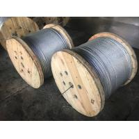 7x3.1mm Galvanized Steel Wire Strand With Heavy Zinc - Coating More Than 400g / M2 Manufactures