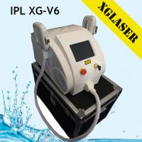 China Best Hair removal pulse laser hair removal ipl machine at home use on sale