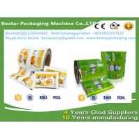 Strong Seal Plastic Film Packaging For Loose Tea with bestar packaging machine Manufactures