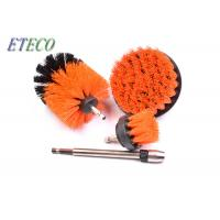 Quality Tyre Rim Drill Scrub Brush Floor Carpet Cleaning Various Color Easily Install for sale