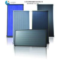 Hot Flat Plate Solar Panel Manufactures