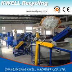 Economic Pet Bottle Washing Machine/Coke Bottle Recycling Line Manufactures