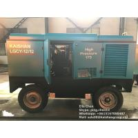 Movable diesel engine customize color 424cfm 1.2Mpa rotary air compressor Manufactures