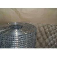 Durable Pvc Coated Welded Wire Mesh Standard Aperture Size For Enclosure Works Manufactures