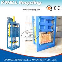 China Waste Fabric/Clothes/Textile Compressor/ Hydraulic Press Baler Machine on sale