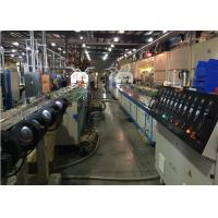 22kw PP PE WPC PVC Window Plastic Profile Extrusion Line For Skirting Board