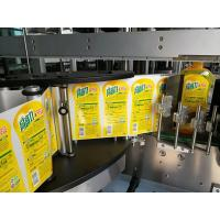 Full Automatic Sticker Labeling Machine pressure sensitive front / back and wrap labeler Manufactures