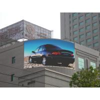 Modular Full Color Outdoor P16 Curved LED Screen Advertising , RGB LED Dsiplay Billbord Manufactures