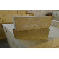 High Temp Insulation High Alumina Refractory Brick For Glass / Cement Rotary Kiln Manufactures