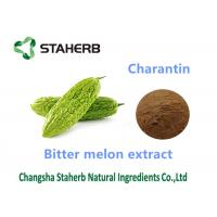 Bitter Melon Vegetable Extract Powder / Dehydrated Vegetable Powder Charantin 10% Manufactures