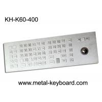 Quality Custom Rugged Industrial Kiosk Keyboard with Trackball 60 Keys Water Resistant for sale
