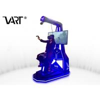 China Smart Handles Vibration Vr Horse Riding 9D Simulator With 1 Year Warranty on sale