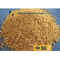 Multi Use Maize CGM Corn Gluten Meal Feed Promoting Growth GMP Certified Manufactures
