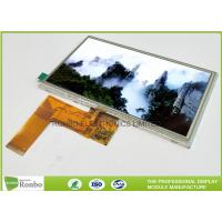 China Customized Industrial LCD Display 800x480 7.0 Inch LCD Module With Resistive Touch Panel on sale
