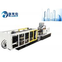 13 KW Injection Blow Moulding Machine 5.39 * 1.38 * 2.08 Meter SGS Approved Manufactures