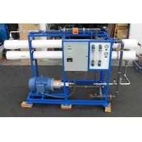 High Efficient Reverse Osmosis Water Systems For Mining Industry BW-28K-1480 Manufactures