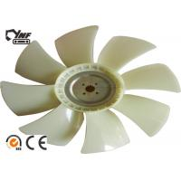 White 4BG1T Radiator Cooling Fan Blade For Excavator Accessories Manufactures