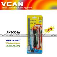 Digital TV antenna with built-in amplifier Manufactures