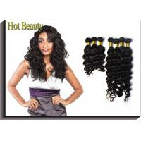 Natural Wave Remy Brazilian Virgin Human Hair Extensions 12'' - 32'' Black Manufactures