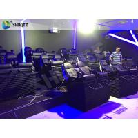 Water And Air Spraying 5D Movie Theater Motion Seats And Solution GMC Manufactures