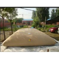 15500L Flexible Water Tank 650 Tear Strength For Agriculture Diggings Manufactures