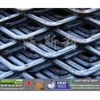 China Expanded Metal Mesh, Expanded Metal, Standard Expanded Metal Mesh on sale