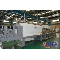 Automatic Shrink Wrapping Machine , Servo Control Film Shrink Wrapper 120 PPM Manufactures