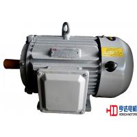 6 / 8 Pole 18.5KW / 22KW High Temperature Electric Motor 1000 rpm / 750 rpm Manufactures