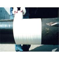 Polyethylene Anticorrosion Tape for sale