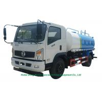DF Road Wash Water Carrier Truck  8000L  With  Water  Pump Sprinkler For  Clean Drink Water Delivery and Spray Manufactures