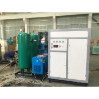 China TY 3-99.9%   PSA nitrogen generator can be removeable for army vehicle  tyer charge on sale