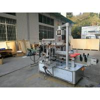 Two-Side Self Adhesive Labeling Machine Front And Back / Bottle Labeling  Equipment Manufactures