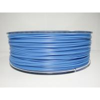 1.75mm White ABS 3D Printer Filament - 1kg Spool (2.2 lbs) - Dimensional Accuracy +/- 0.03mm Manufactures