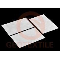 PET 150G Filter Fabric For French Drain , 7.5Kn / M Drainage Filter Cloth Manufactures
