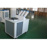 8500W Spot Air Cooler / Spot Air Conditioner Cooler With R410A Refrigerant Gas Manufactures