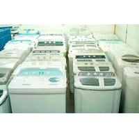 China Complete Washing Machine Plastic Mould on sale