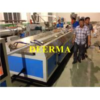 Plastic PVC Profile Extruder Production Line For Three Rails Sliding Window Manufactures
