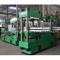 Buy cheap Industrial Rubber Vulcanizing Press Machine High Safety Easy Installation from wholesalers