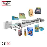 China Multifunctional Automatic Pouch Making Machine  Zipper Bag Making Machine on sale