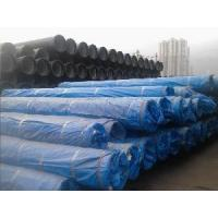 C25 Di Pipe (DN700 Polyethylene) Manufactures