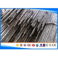 En10305 Seamless Precison Cold Rolled Steel Tube E355 Alloy Steel Material Manufactures