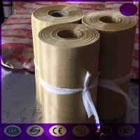 China 0.19mm , 40mesh plain weave brass woven wire cloth on sale