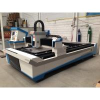 China High speed and high precision CNC fiber laser cutter , steel laser cutter on sale