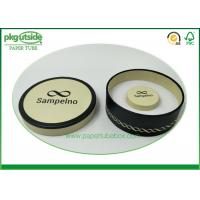 Cosmetics Paper Cylinder Containers , Well - Sealing Custom Cardboard Tubes Manufactures