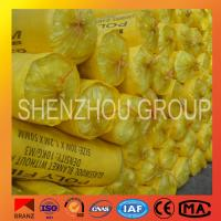 other heat insulation materials sound proof high density glass wool blanket Manufactures