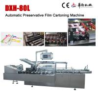 High Accuracy Automatic Cartoning Machine Preservative Film Cartoning Machine Manufactures