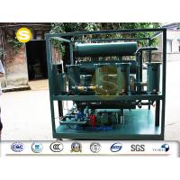 China Acid Removal Transformer Oil Filtration And Dehydration Plant Mobile Type With Trailer 380V/3P/50Hz on sale