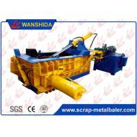 Aluminum Cans Scrap Baler Machine Hydraulic Metal Baler With Turn Out Discharging​